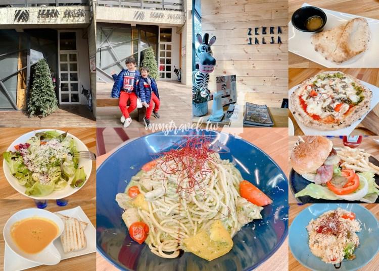 【新竹】美式餐廳始祖:斑馬騷莎美義餐廳,竹北文興概念店!