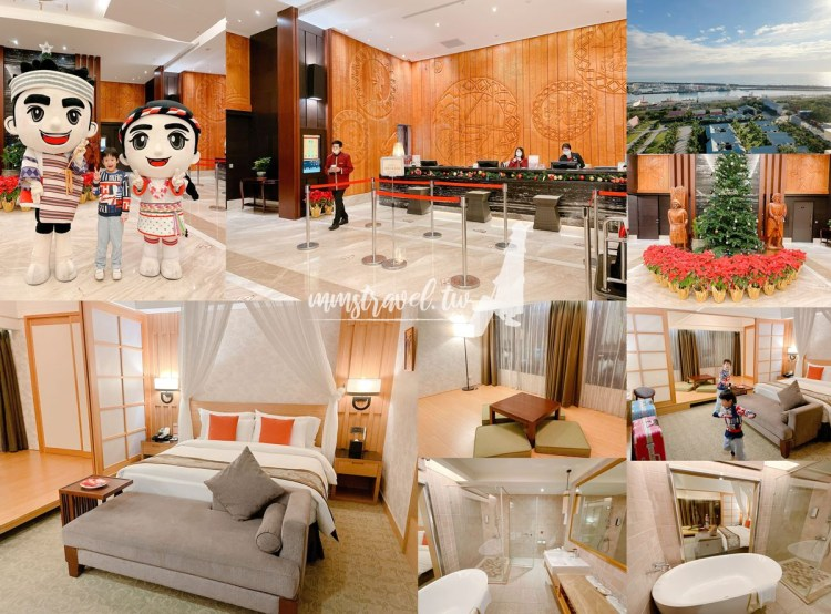 【花蓮】親子飯店:花蓮福容大飯店,超舒適海景和洋客房!