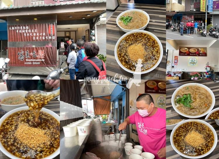 【台東】美食小吃:客來吃樂,大腸蚵仔麵線/台東綠豆算!