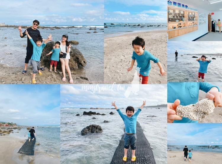 【台東景點】富山護漁區,超好玩親子生態步道看海/潮間帶生物/珊瑚礁!
