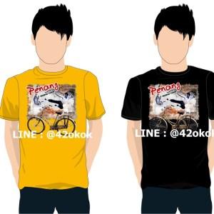 penang Malaysia ปีนัง ลายเสื้อท่องเที่ยว ปีนัง สถานที่เที่ยวของมาเลเซีย ค่ะ t-shirt