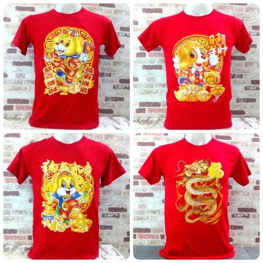 เสื้อตรุษจีน  รับทำเสื้อตรุษจีน เสื้อสีแดง เสื้องานมงคล เสื้อสกรีน ราคาถูกที่สุดในโบ๊เบ๊ทาวเวอร์ ประตู้น้ำ ♥ ต้อง 42dan