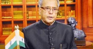 ভারতের সাবেক রাষ্ট্রপতি