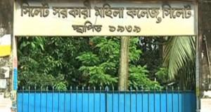 Sylhet-Tamabil highway