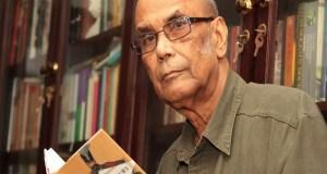 Shamsul Haque