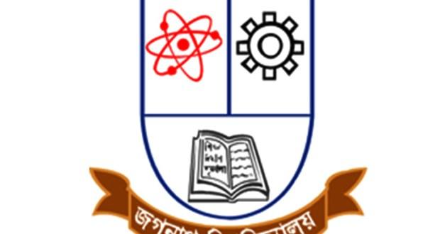 admission test