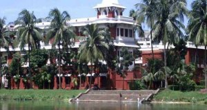 Shahidullah Hall