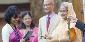 Prime Minister Gold Medal