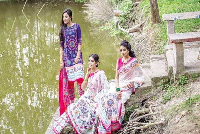 Rang Bangladesh