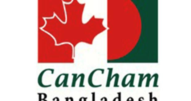Showcase Canada
