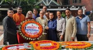 Bangabandhu Shishu Kishore Mela