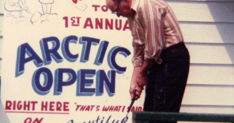 40th Annual Arctic Open in Clinton this Weekend!