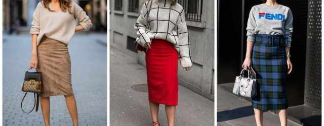 С чем носить юбку-карандаш