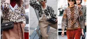 С чем носить леопардовый свитер