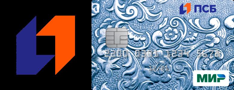 apsolutno besplatno nije potrebna stranica za upoznavanje sa kreditnim karticama