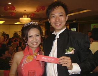 Michael & I-Li, 28.12.07