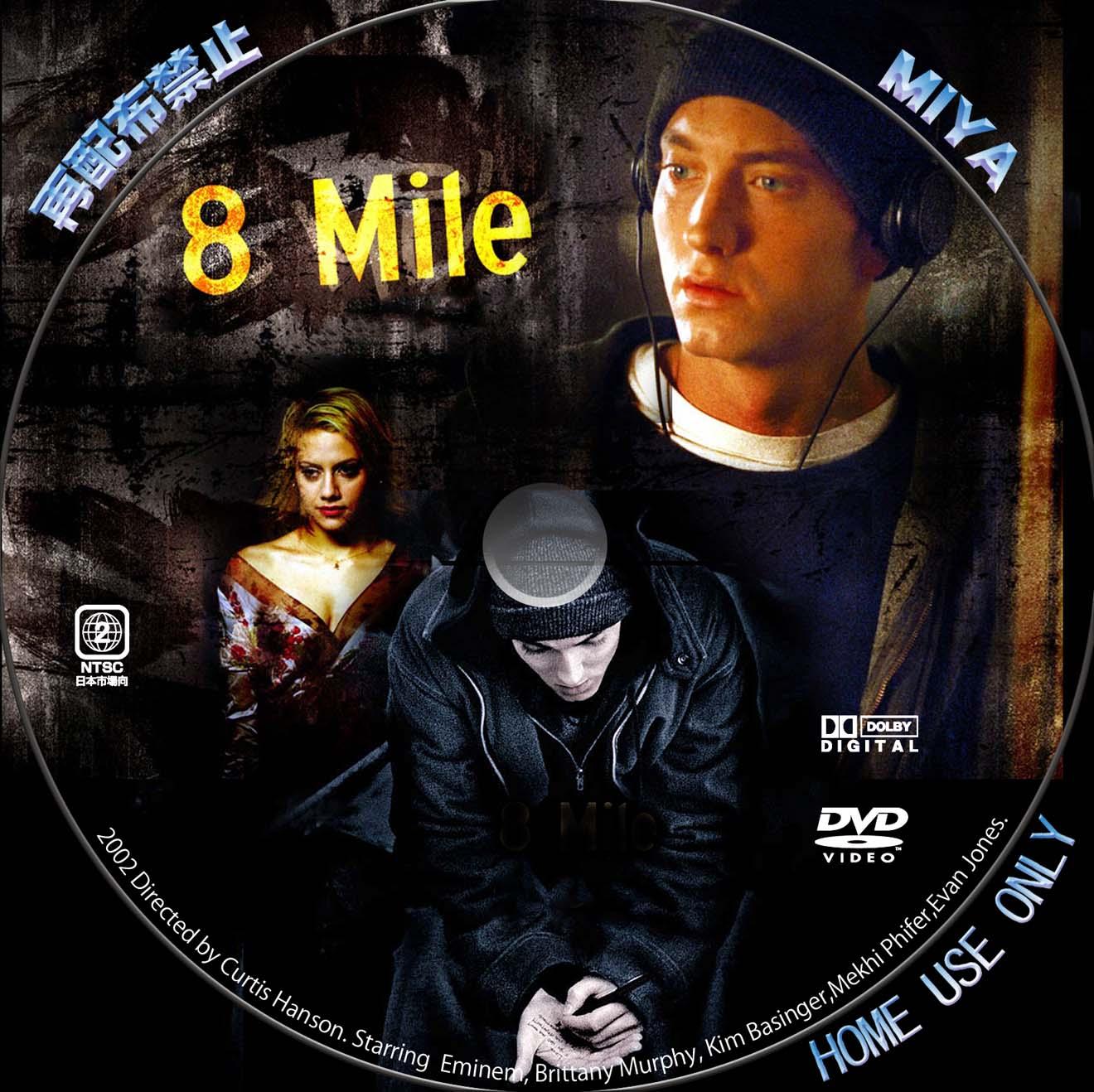 8 Mile(2002)