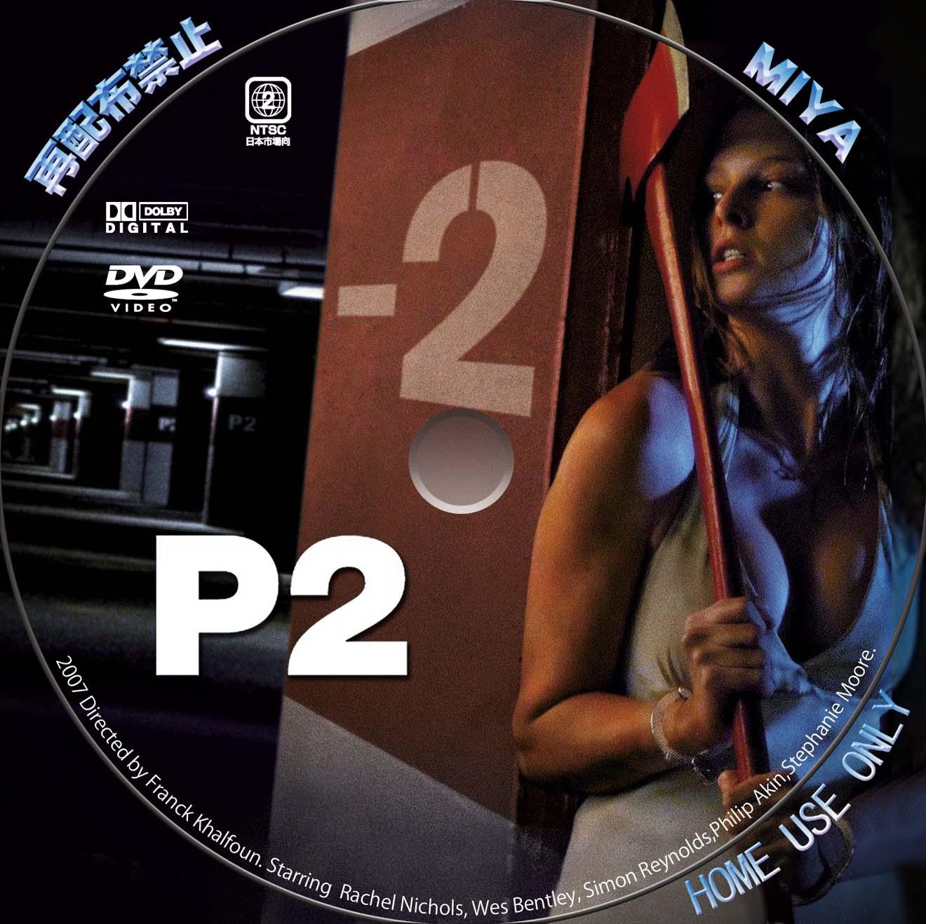 P2 vol.2
