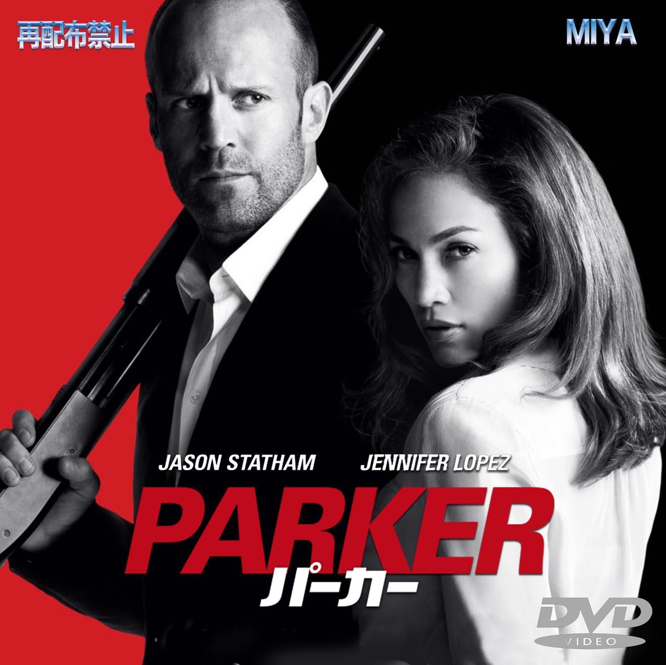 PARKER パーカー2