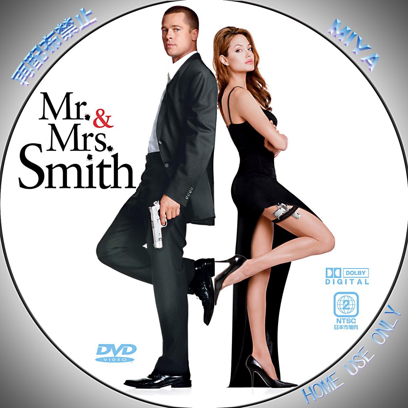 Mr.&Mrs.スミス01