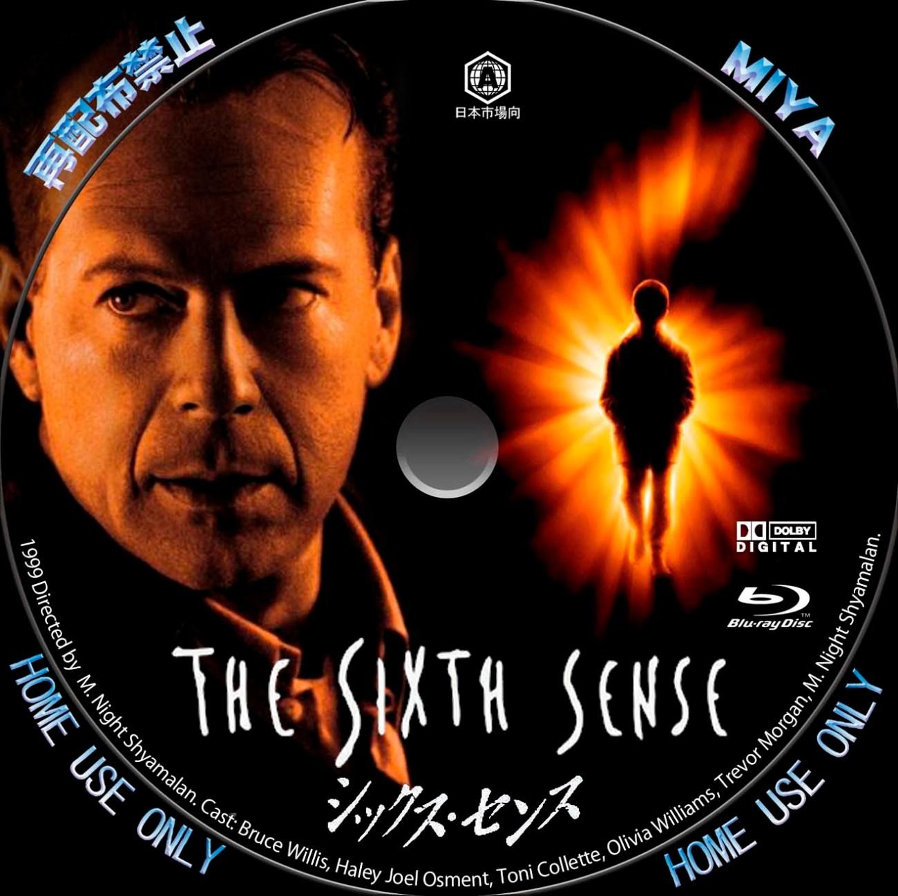 シックス・センス Blu-rayラベル