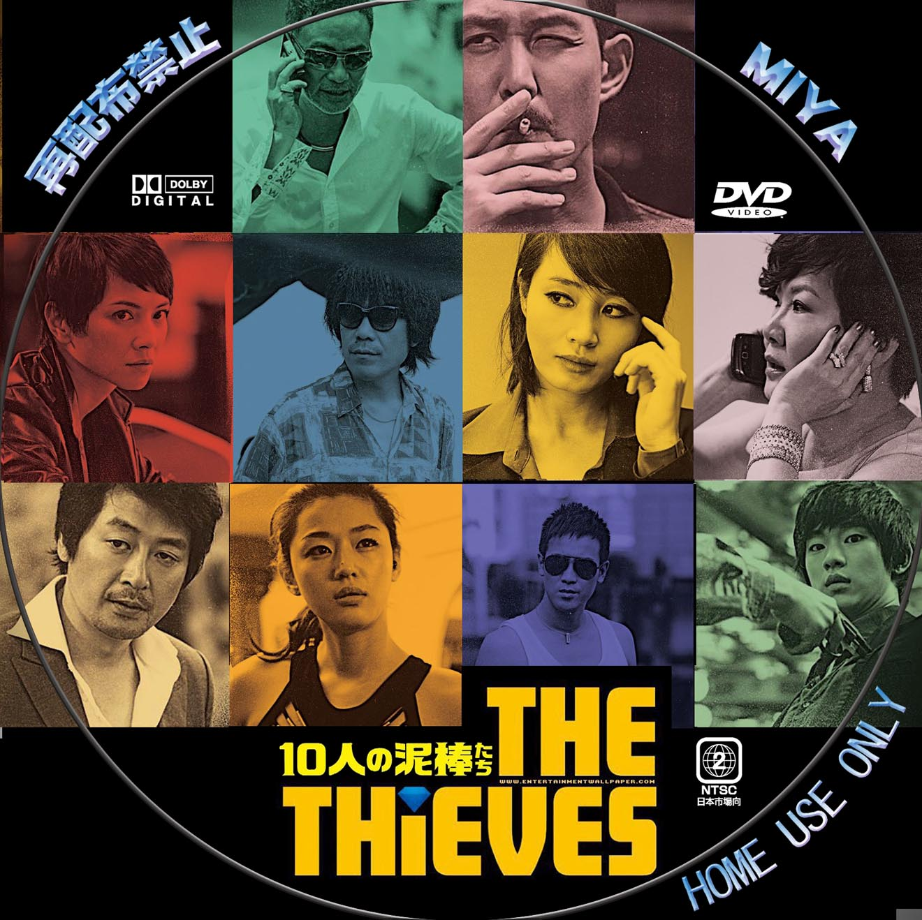 The Thieves