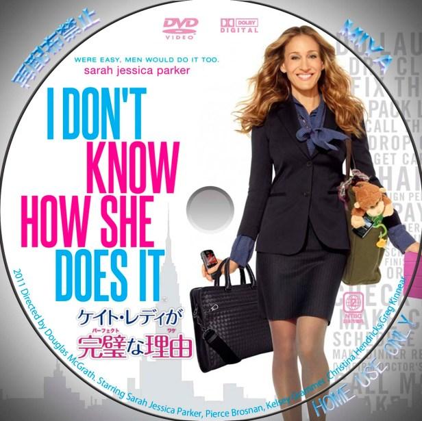 ケイト・レディが完璧(パーフェクト)な理由(ワケ)DVDラベル