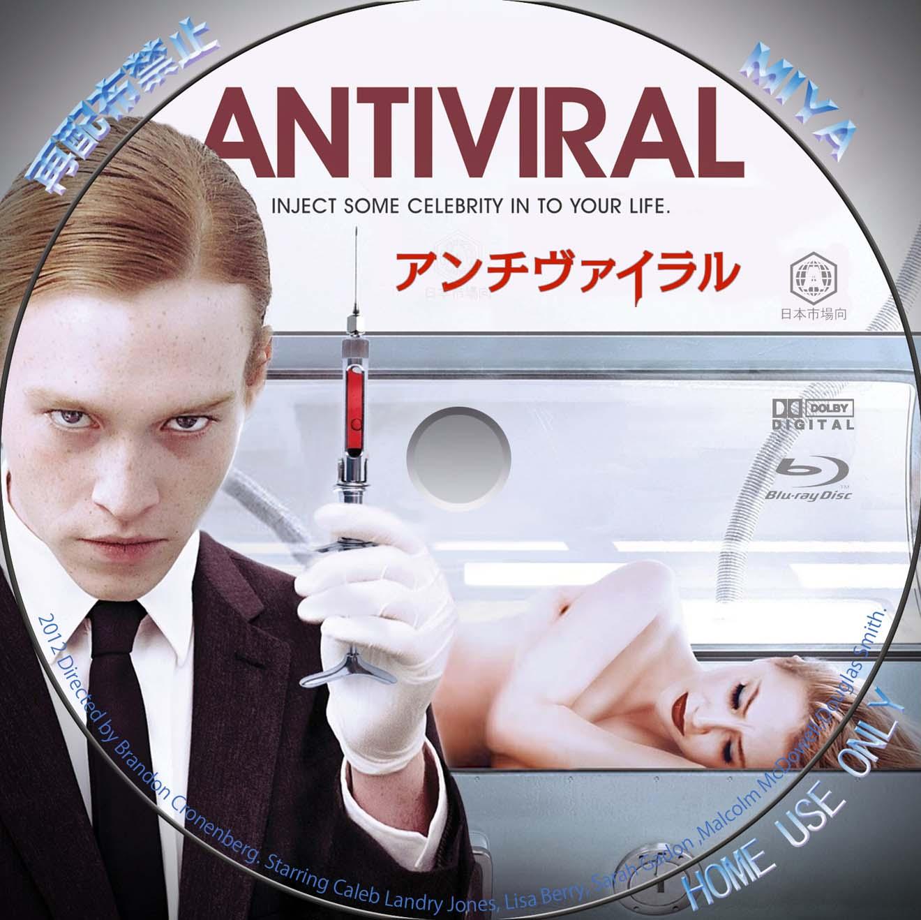 antiviralvol.2