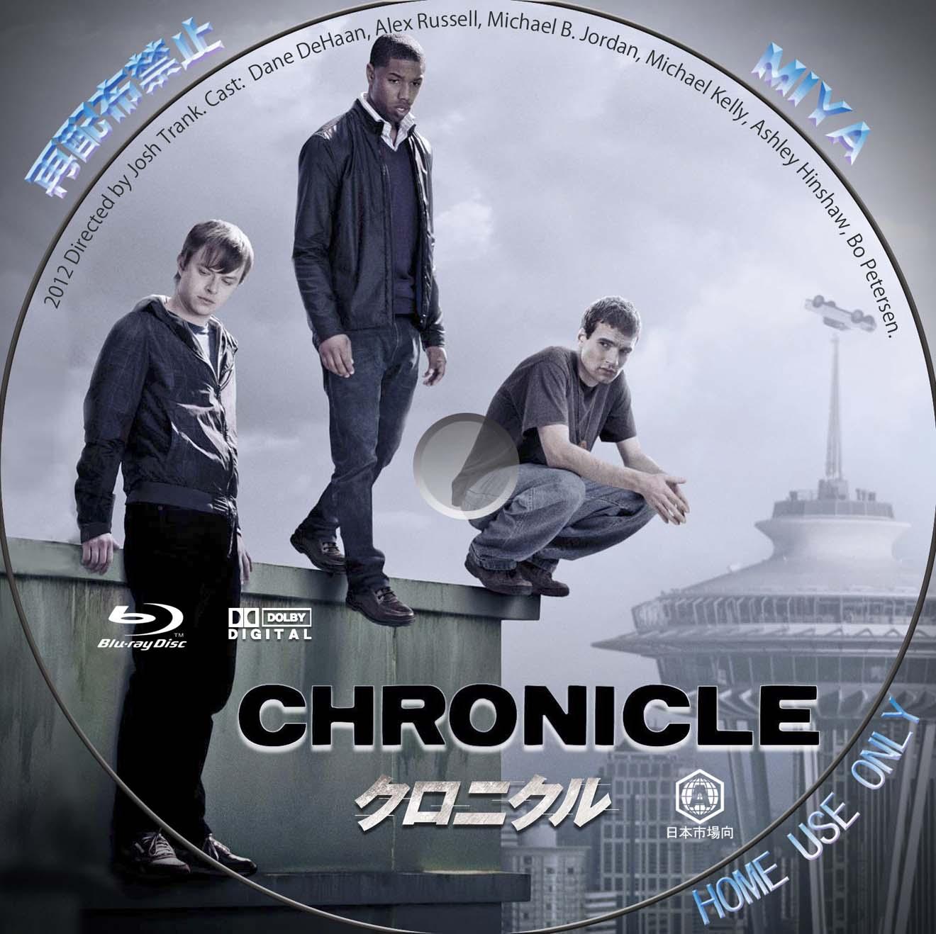 クロニクル_BL