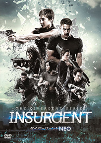 INSURGENT_DVD_inlay_01