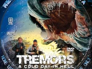 トレマーズ コールドヘル DVD/BDレーベル