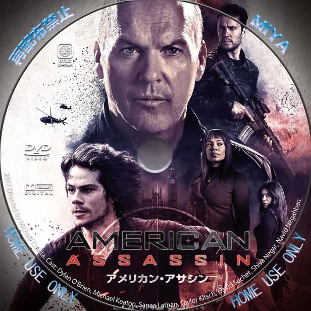 アメリカン・アサシン DVD/BDレーベル