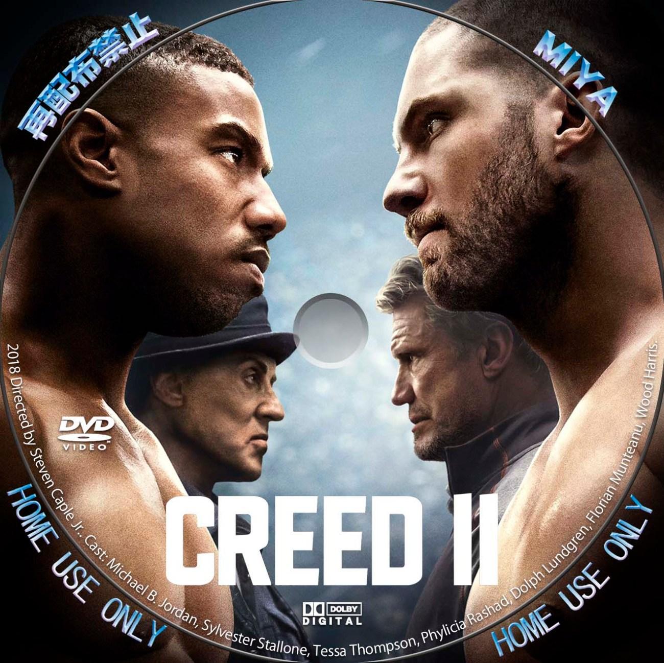 Creed II Dvd Label