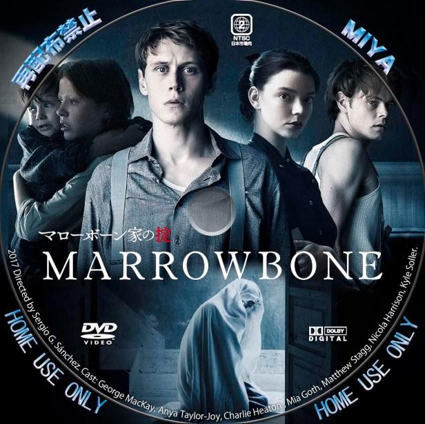マローボーン家の掟 DVDラベル