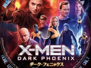 X-MEN:ダーク・フェニックスDVDラベル