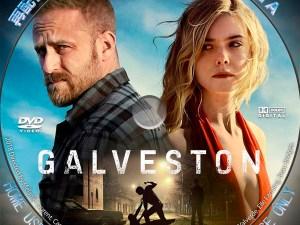 ガルヴェストン DVDラベル