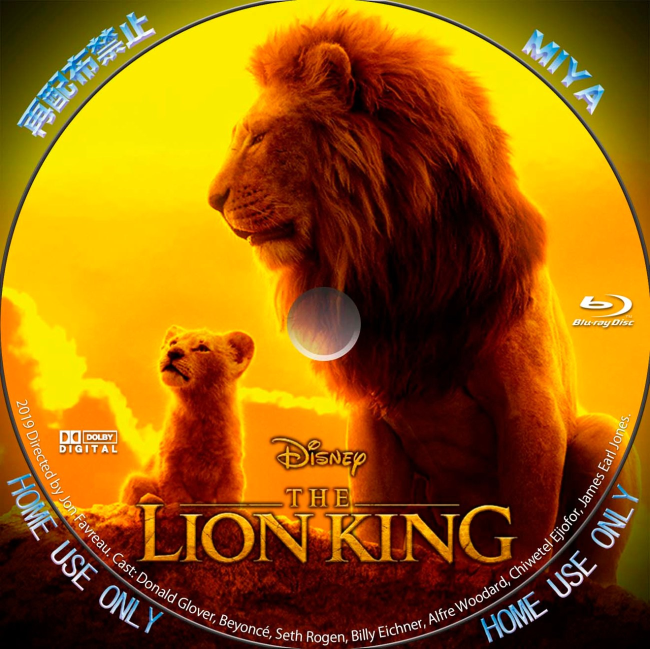 The Lion King Blu-ray Label