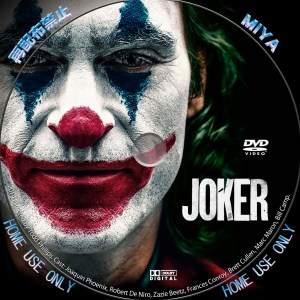 Joker Dvd Label