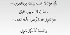 تحميل خط اليد العربي للفوتوشوب