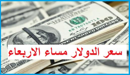 Today dollar price bank