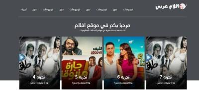 قالب افلام عربي بلوجر qalib aflam