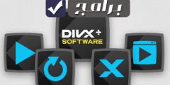 تحميل أفضل مشغل فيديو HD للكمبيوتر لعام