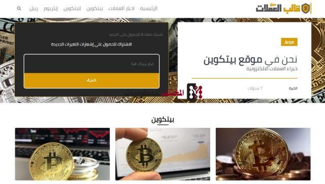 قالب اسعار العملة والذهب لمدونات بلوجر
