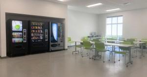 Break room vending_Moag Glass Corporation