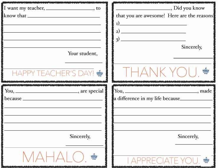 Teachergrams