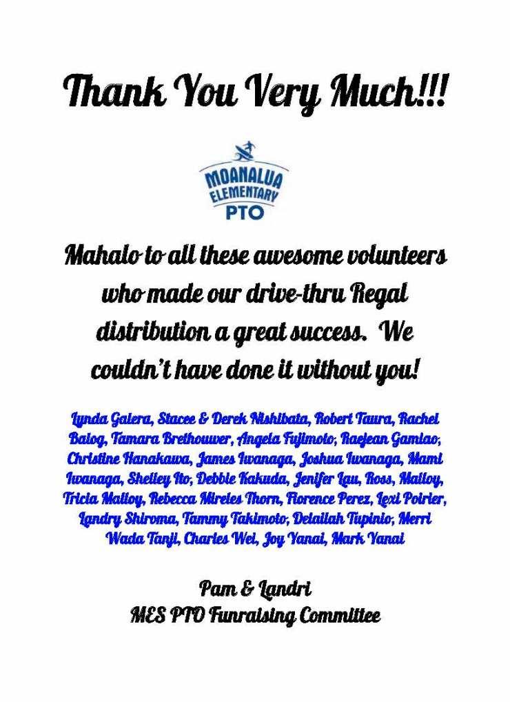 Regal Fundraiser Thank you post