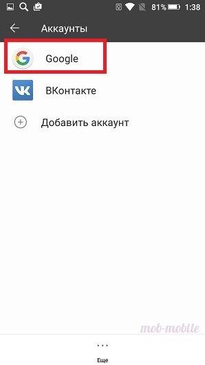 Google创建的新帐户