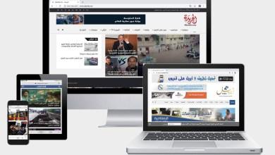 528 موقع الكتروني بالمغرب يمارس مهنة الصحافة والنشر خارج القانون 4