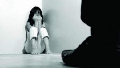 الشرطة تفتح بحثا قضائيا في قضية احتجاز أب لإبنته القاصر 3