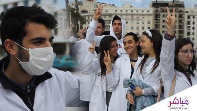 طلبة كلية الطب بطنجة يواصلون احتجاجاتهم (فيديو) 2